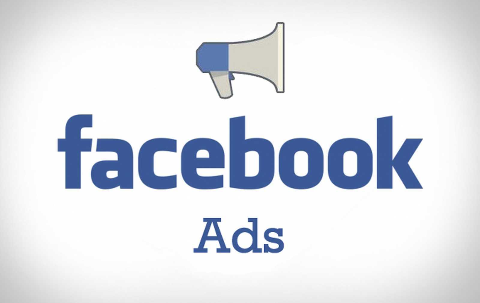gamke design pubblicità Facebook